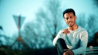 Haylab Yohannes (ባሪዓ)   // ዜማኺ'ዩ ዜማይ ( ziemaki'yu ziemay) //  New Eritrean Music 2019