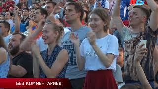 РОССИЯ - ИСПАНИЯ. Как болели за национальную дружину на волгоградском фан-фесте