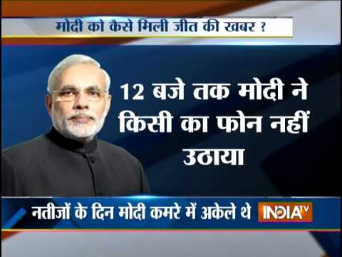 Modi Saw No TV and Took Calls after 12 on Lok Sabha Election's Result Day - India TV