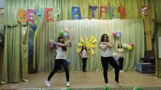 Танец девочек 10 класса на вечер встречи новый год