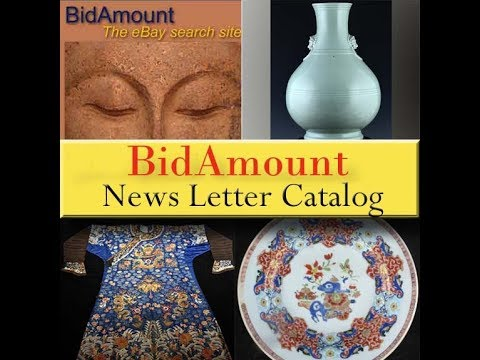 Feb. 9, 2018 Bidamount News Letter Auction Results & FORUM Additions