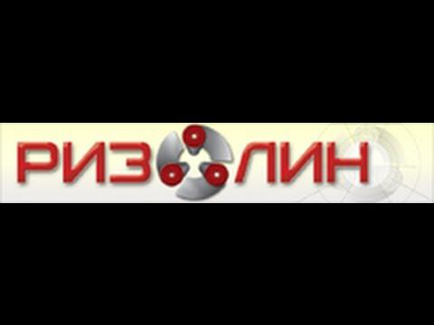 видео: Гидроизоляция кровли Ризолин ( www.mphural.ru )