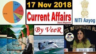 17 November 2018 Current Affairs   Daily Current Affairs, PIB, Nano Magazine, Detail Study in Hindi