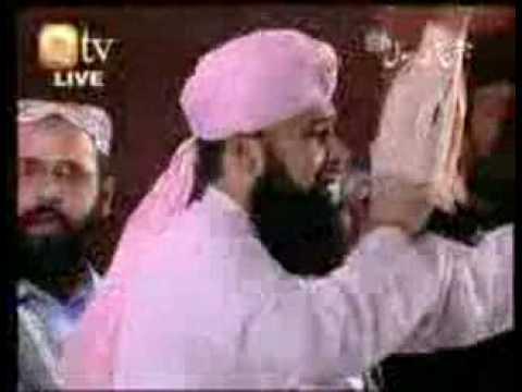 Mehfil e Milad 2005 Amna Bibi Ke Gulshan Mein - Ow...