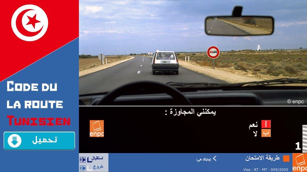 TÉLÉCHARGER ENPC CODE DE LA ROUTE TUNISIE GRATUIT