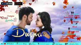 Dulhan Odia New Romantic Music Motion Poster Out Now