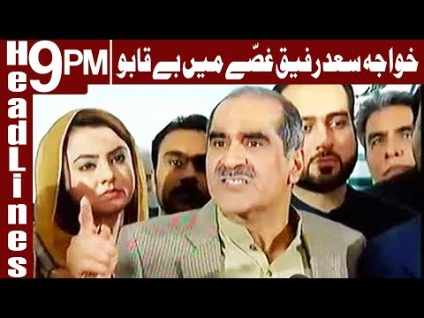 Khawaja Saad Rafique Threatens PTI government | Headlines & Bulletin 9 PM | 7 Dec 2018 |Express News