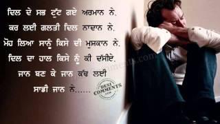 naiyo bhulna vichora