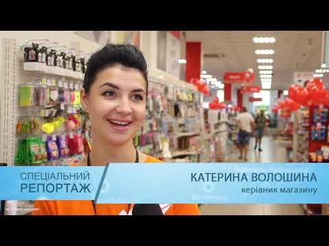 TV7plus Телеканал Хмельницького. Україна: ТВ7+. Спецрепортаж. 26 років святкує супермаркет канцелярських товарів