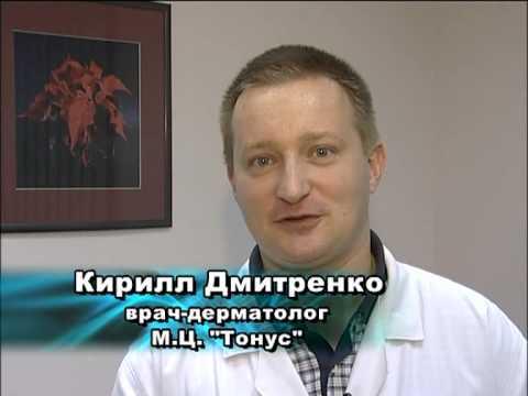 Дерматологи лечение от псориаза