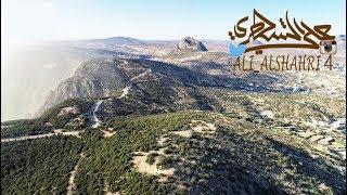 غابات العرعر في شعف بني عمرو بمنطقة عسير Juniperus