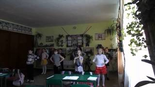 фізкультхвилинка Україно будьмо(Фізхвилинка включає рухи, добре знайомі дітям, легкі та зручні для виконання . Після закінчення вправ діти..., 2014-05-18T19:16:42.000Z)