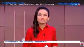 Что ждет Криптовалюту в 2018 года Россия 24 о Биткоин Ethereum