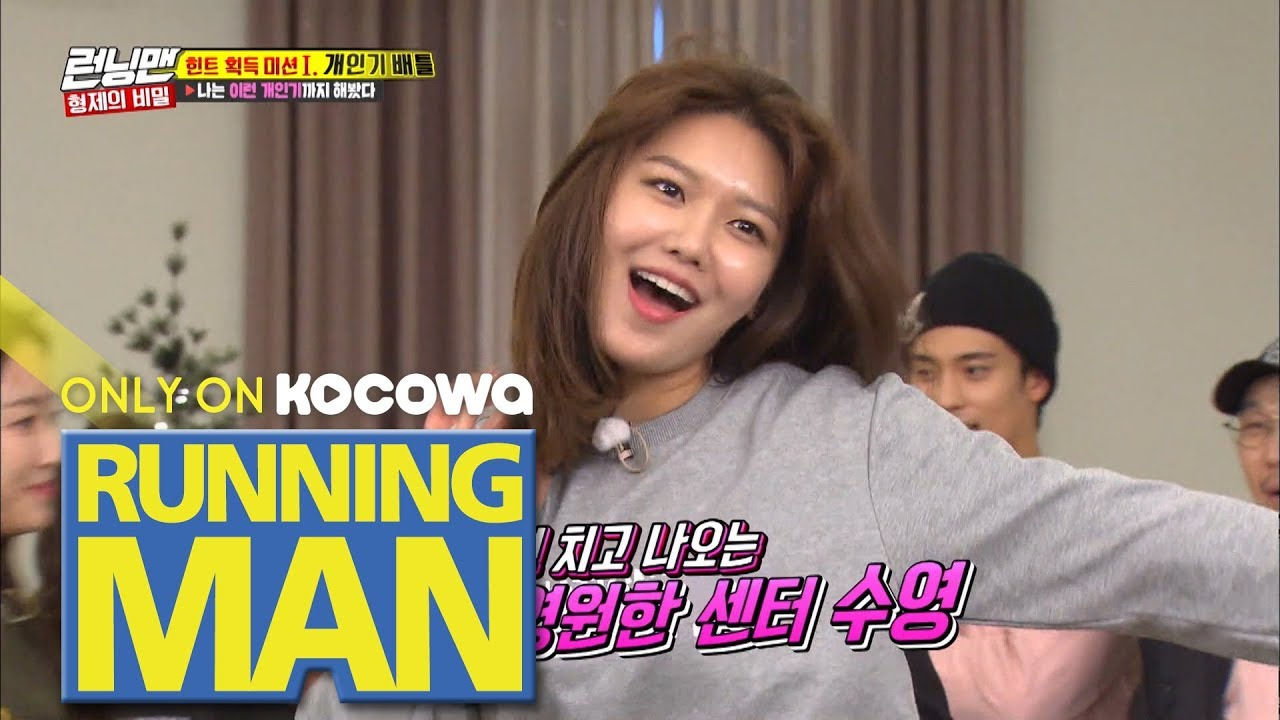 Soo Young Wants to be in The Center This Time Too!! [Running Man Ep 432]