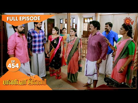Pandavar Illam - Ep 454   24 May 2021   Sun TV Serial   Tamil Serial