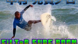 「プロ」と「トップアマ」による混合戦、grassgreenサーフィン大会