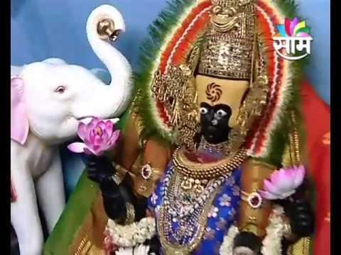 Aai Ambabai | October 16th, 2015 | Episode 04 | Seg 03