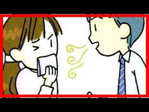 口臭:一個老中醫告訴除口臭的絕招,不看後悔!