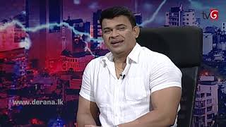 Aluth Parlimenthuwa - 30th January 2019 Thumbnail