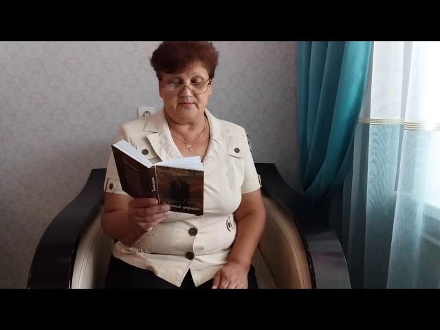 Изображение предпросмотра прочтения – ТатьянаПолякова читает произведение «Разлуки нет» (Карим Мустай)