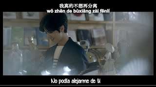 Luhan - Promises (诺言) MV  [Sub Español+Pinyin+Chinese] Full HD