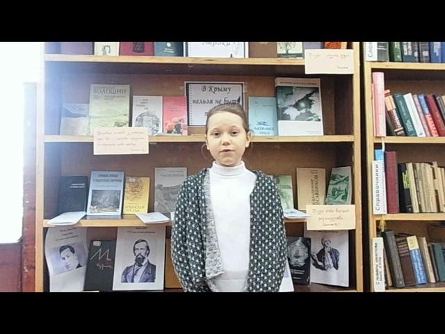 Изображение предпросмотра прочтения – ДашаПокотило читает отрывок изпроизведения «Крестьянские дети» Н.А.Некрасова