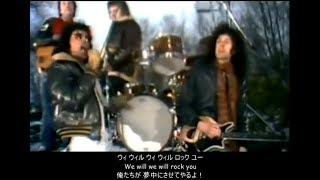 英国のロックバンド、クイーン(Queen)が1977年にリリースした曲。ギタ...