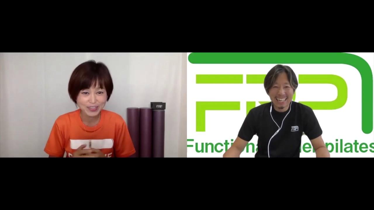 【FRPマスタートレーナー対談】松本純子さん