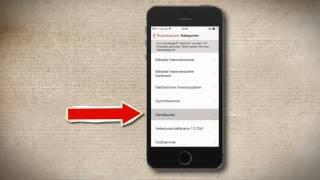 Scarica la nostra WURTH App sul tuo telefono