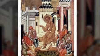 Греческие церковные песнопения слушать
