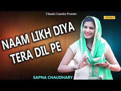 Naam Likh Diya Tera Dil Pe  नाम लिख दिया दिल पे Sapna Chaudhary New Haryanvi Song | Jhajjar Haryana