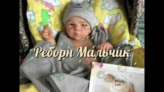 REBORN DOLL. REBORN BOY IVAN . REBORN BABY FOR ADOPTION