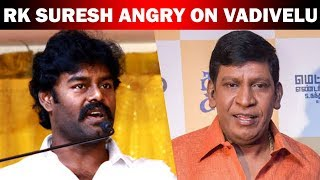 R k Suresh complain on Vadivelu