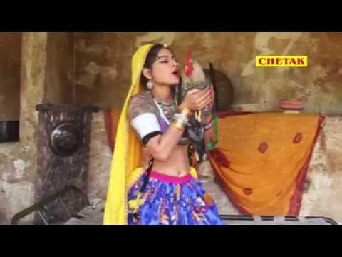 Kukdo Re Kukdo Shabash Mhara Murga || कुकडो रे कुकडो शाबाश म्हारा मुर्गा  || Rakhi Rangili