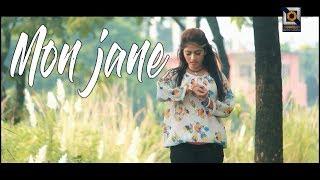 Mon Jane Tui মন জানে তুই  Bangla New Song || Imran,Kona|| Riaz Max,Priya Moni || 2018