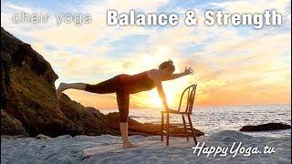 Happy Yoga with Sarah Starr | Chair Yoga Volume 10 | Luminous Sunset