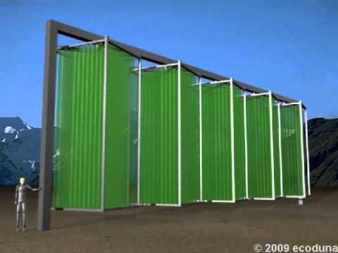 Algae Photo Bio Reactor (i)