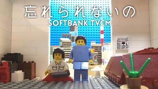 LEGOで速度制限マンCMを再現してみました。最近、中学1年生になりました...
