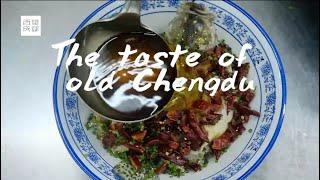 闻名世界的吃货天堂——成都,还有哪些不为人知的绝味美食?|Chengdu Plus