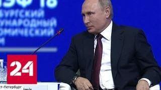 Встреча с Путиным опасна для Трампа - Россия 24