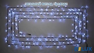 Гирлянда внешняя DELUX STRING 200 LED 20m