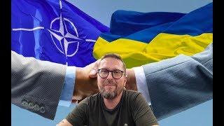 Почему нас ждут в НАТО