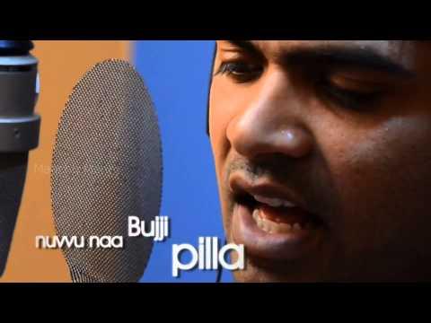 Bujji Pilla Full Song Making HD Potugadu Movie