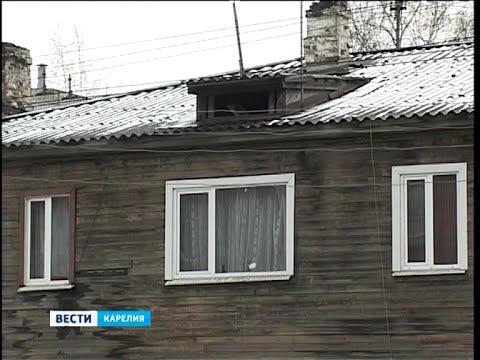 В Петрозаводске обсудили нарушения в работе карельского фонда капремонта