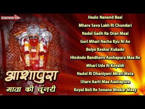Navratri Special: Rajasthani Garba Songs 2017   Aashapura Mata Ri Chunari   Audio Songs Jukebox