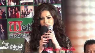 مسابقة ملكات جمال العرب المثاليات Miss Arab World