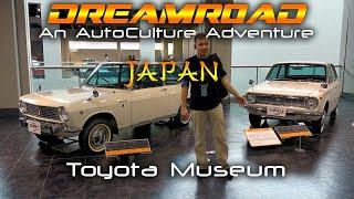"Dreamroad: Япония 11. Музей Toyota. Обзор ""Тру японского дома"" [4K]"