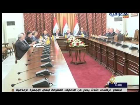 العراق يحذر بعض أجهزة الإعلام من