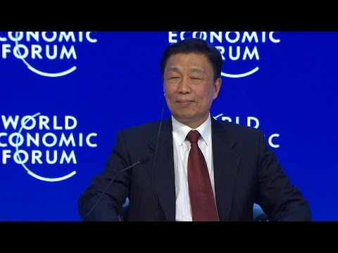 Davos 2016 - Special Session with Li Yuanchao