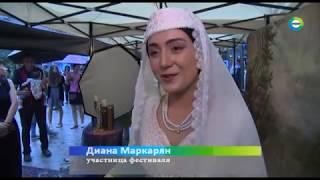 Yerevan Taraz Fest 2018